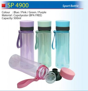 BPA Free Sport Bottle (SP4900)