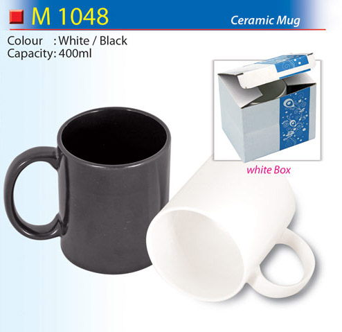 Ceramic Mugs - Mug Supplier Malaysia