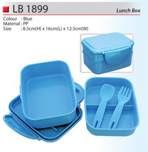 Classic Lunch Box (LB1899)