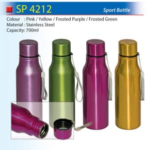 Colourful Sport Bottle (SP4212)