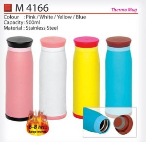 Colourful Thermo Mug M4166
