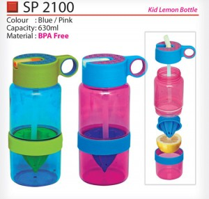 Lemon water bottle SP2100