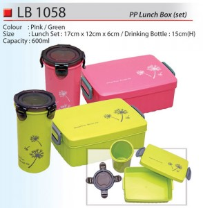 Lunch Box Set (LB1058)