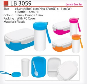 Lunch Box Set LB3059