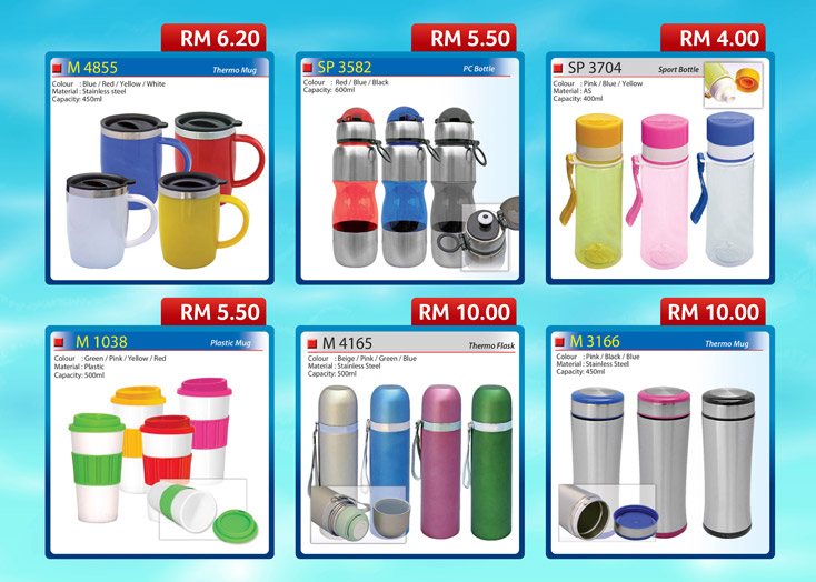 Promotional price for drinkware