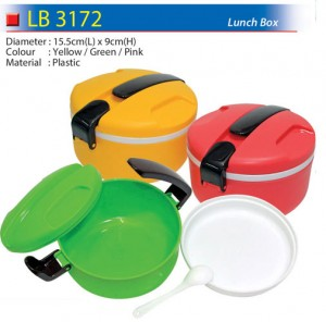 Plastic Lunch Box (LB3172)