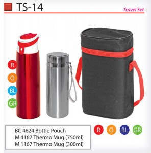 Travel set TS-14