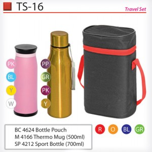 Travelling set TS-16