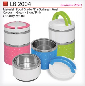 Trendy Lunch Box LB2004