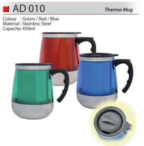 Barrel Thermo Mug (AD010)