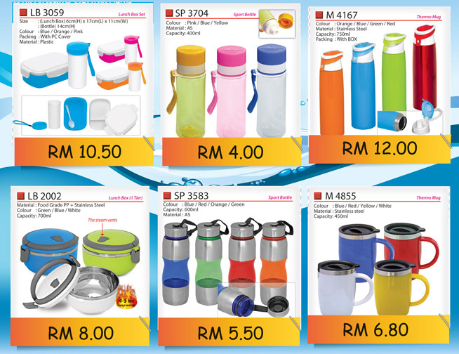 Drinkware promotional price