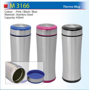 Trendy Thermo mug (M3166)